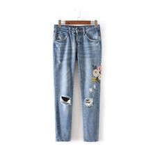 Harajuku Ripped Hole Flower Embroidery Denim Pants New Woman Casual Jeans Femme Taille Haute Pantalon Pants Long Jeans Feminino