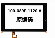 "8.9"" touch screen 100-089F-1120 A for iconBIT NETTAB THOR IZ 3G NT-3909T Ramos i9 i9s Tablet Touch Digitizer Glass Sensor(China)"