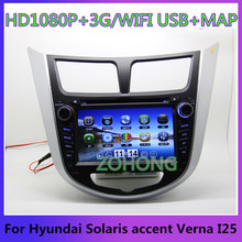 2din Car DVD audio video Player gps for Hyundai Solaris accent Verna I25 with radio TV iPod navigation BT 3G/Wifi USB Free map
