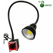 10W COB LED MACHINE TOOL LIGHT WITH MAGNETIC BASE