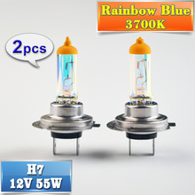Flytop 2xRainbow(ION)Blue H7 Halogen Bulbs 12V55W 3700K Gold Yellow Light 1700Lm Car HeadLight Quartz Glass Automotive Fog Lamps(China)