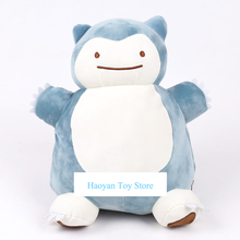 2017 Cute Cartoon Beer Plush Toys Ditto Change Snorlax Anime Cartoon Plush Toys Soft Stuffed Animal Dolls 30cm Undertale(China)