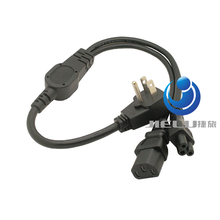 2 in 1 Flat Nema 5-15P Plug to IEC 320 C13 C5 Y Splitter Power Cord/Cable About 30CM(China)