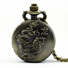 Bronze Vintage Chinese Zodiac Dragon healthy Pocket Watch Necklace Pendant Men's Women Gift Small Size