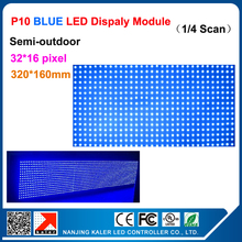 TEEHO 1 Lot 4pcs moving led display panel semi-outdoor message scrolling action p10 blue led module 320*160mm 32*16 pixel dot(China)