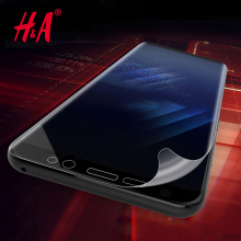 H&A Protective Film For Samsung Galaxy S8 S8 Plus Soft Full Curved Screen Protector Film For Samsung S7 Edge S8 ( Not Glass )(China)