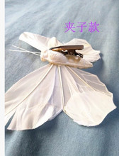 Home deocraion Wedding props White feather butterfly clip hair headdress ornaments simulation 10cm*7cm