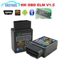 2017 Universal Code Reader ELM327 Bluetooth Firmware A+V1.5 PIC18F25K80 Excellent OBD CAN-BUS Tester ELM 327 Auto Car Diagnosis(China)