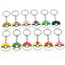 HSIC 12 Styles Pokemon Figure Alloy Keychain Poket Balls Monsters Chaveiro Pendant Pokemonball Key Accessories 11912(China)