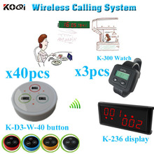 Restaurant Wireless Pager System with  monitor pager transmitter  (1 display receiver+ 3 watch +40 table bell button)