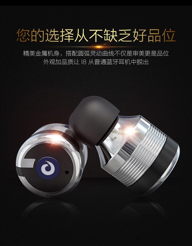 Shinco I8 Bluetooth headset mini stealth sports running wireless driving binaural music call long standby