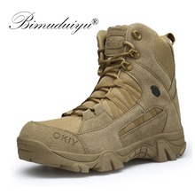 BIMUDUIYU 봄 가 Men 군 Boots Special Force Tactical Desert 전투 발목 보트에 Army Work Shoes 가죽 Sneakers(China)