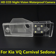 Car CCD 4 LEDs Night Vision Backup Parking Reversing Rear View Camera For Kia VQ Carnival Sedona 2008 2009 2010 2011 2012 2013