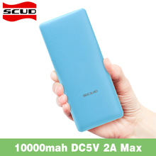 Scud Portable 10000mAh 18650 Powerbank iPhone 6s 7 Samsung Xiaomi Phones Tablet External Battery Charger Backup Power Bank - XTAI Store store