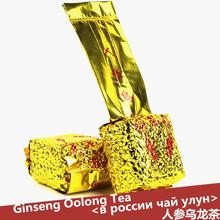 4pcs*250g/bag ginseng tea 2017 Limited 1000g Famous Health Care Tea Taiwan Dong ding Ginseng Oolong Tea gift Free shipping