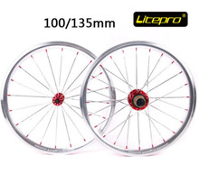 Birdy Bike Wheels 18inch 355 Wheelset BMX Folding Bike Wheels 18inch Wheels BMX Parts