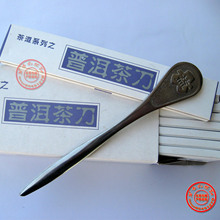 Thickening pure stainless steel PU er tea knife PU er tea set fine quality 8 PU er tea knife