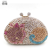 XIYUAN BRAND New Women Handmade Beaded Clutch Bag Elegant Crystal Rhinestone Diamond Pearl Evening Party Purse Banquet pink bags
