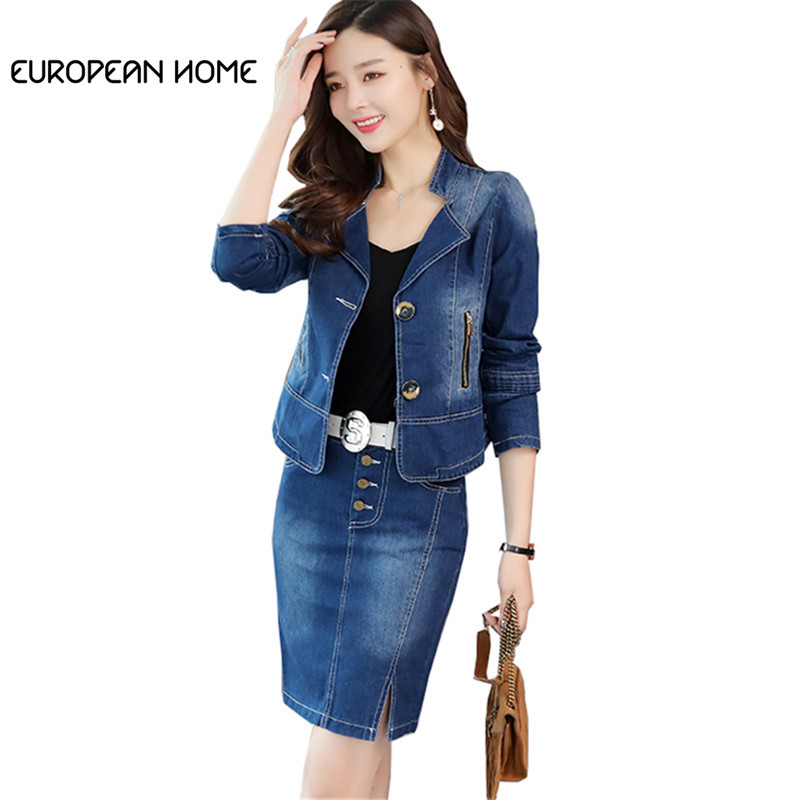 New 2019 Autumn Denim Clothes Two Piece Set Women Korean Plus Size Slimming Fashion Denim Jacket Jeans Mini Bag Hip Skirt Set