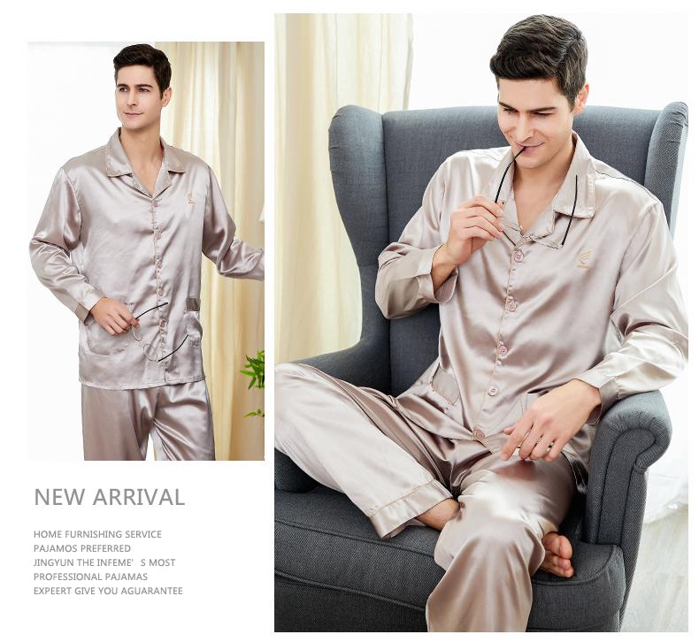 Siidjad pikad pidžaamad