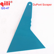 QILI QG-47 Plastic Scraper Tools Dupont Scraper Vinly Car Wrap Tools Window tint film remove Scraper Blade glass film scraper(China)