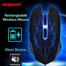 Hongsund Silent Mute Rechargeable Wireless Mouse Save Electricity Emitting Gaming Mice for Computer Desktop Notebook Office(China)