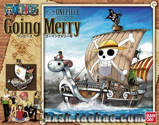 Anime Cartoon One Piece Going Merry Ship Model PVC Action Figure Collectible Toy OPFG387<br>