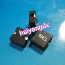 5pcs/CSB1250 3.3UH 16A Flat wire inductor Power inductors Printing:3R3
