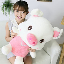 1pcs 60CM Big Plush Cute Pink Pig Swine Giant Large Stuffed Plush Toy Doll Anime Gift