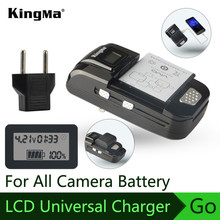 KingMa Universal charger GoPro/Xiaomi yi/Mobile/Video camera/Camera battery Intelligent USB Multi function charger Direct plug(China)