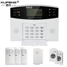 LCD WIRELESS GSM SMS RESIDENTIAL HOME HOUSE SECURITY BURGLAR ALARM SYSTEMS Free Shipping
