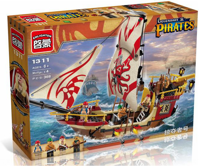 building block set compatible with lego city pirates plunderer 3D Construction Brick Educational Hobbies Toys for Kids<br><br>Aliexpress