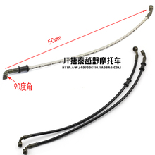 110cc 125cc Off-road motorcycle rear brake pipe hose cable tubing 500mm 2200mm 1150mm dirt pit monkey bike atv quad accessories(China)