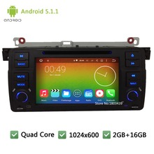 "Quad core Android 5.1.1 1Din 7"" 1024*600 Car DVD Player Radio Audio Stereo Screen GPS PC For BMW 3 Serie E46 M3 Rover 75 MG ZT"