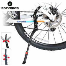 Buy ROCKBROS Bike Bicycle Kickstand Parking Rack MTB Bike Support Side Kick Stand Foot Brace 24''-29''Adjustable Bicycle Accessories for $15.06 in AliExpress store