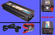 DHL Fedex UPS Free shipping 12v 220v solar power inverter 2500w UPS charger portable inverter for home use