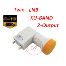HD Digital Satellite Dual Twin LNB SR-3602 MINI Full HD Digital Universal output 0.1db LNB LNBF, KU Band 2-Output LNB(China)