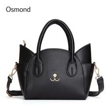 Osmond New Mini Animal Handbag Cute Leather Small Cat Messenger Bags Women Trapeze Bags Girl Shoulder Bags Cartoon 3D Black Pink(China)