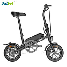 2017 new 12 Inch Electric Scooter intelligent Bicycle Mini Folding Bike Motorcycle Removable battery - Daibot Store store