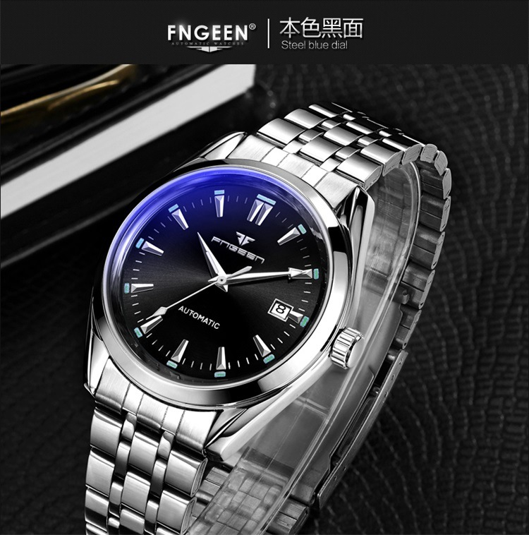 Automatic mechanical watch (7)