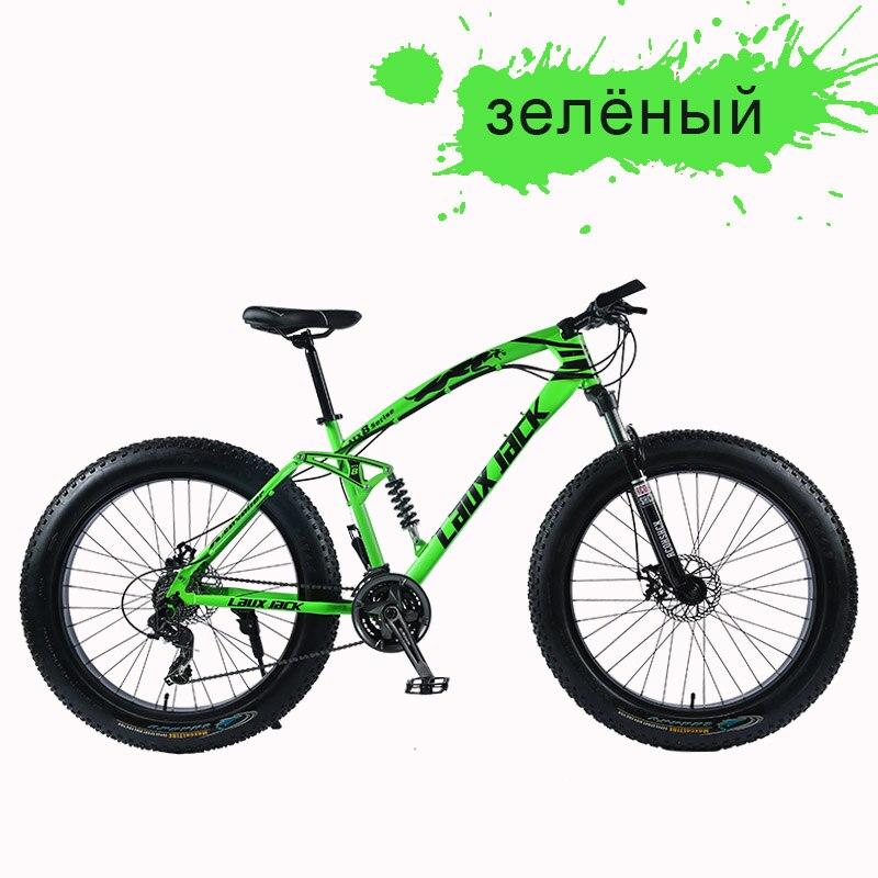 green-002