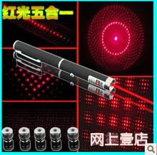 5 in 1 high power 532nm 500mw green red laser pointer ,Laser pen with star head / kaleidoscope light & Gift box + Free shippiing