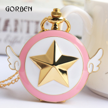 Fashion Anime Cardcaptor Sakura Scepter Quartz Pocket Watch CP Star Wings Fob watch necklace Chain Fan Gifts Relogio DeBolso