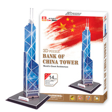 Educational toy 1pc Hong Kong bank of China tower 3D paper jigsaw puzzle assembling model building kits children boy gift toy