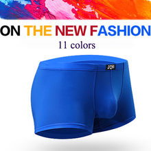mens sexy transparent underwear boxers comfortable Thin Ice Silk shorts Underwear Sexy Body Men Seamless Boxer JQK #309