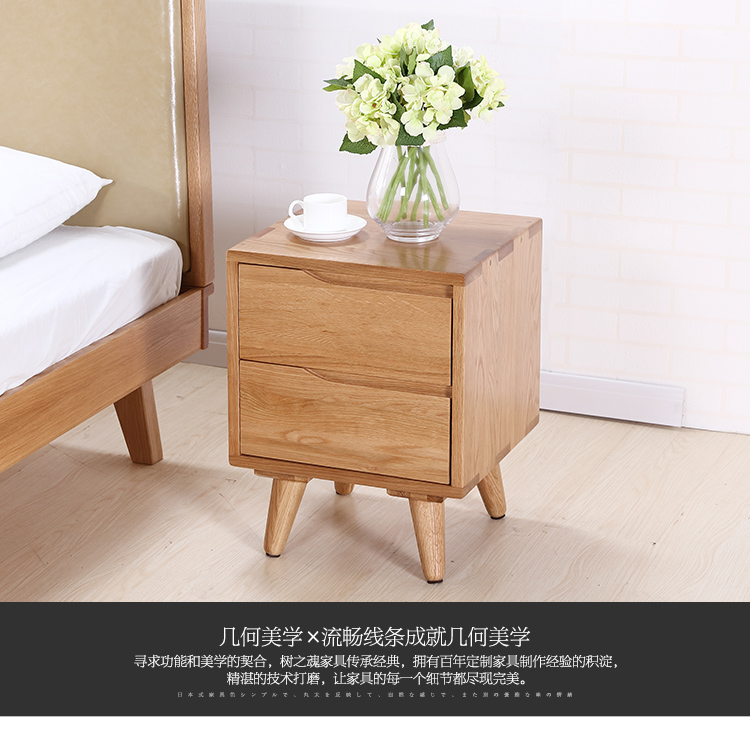 Cherry Blossom Double Draw Bedside Cabinet_07.jpg