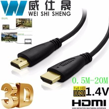 HDMI Cable 0.5M 1M 2M 3M 5M 8M 10M 12M 15M 20M Gold Plated Cables HDMI Cable splitter V1.4 HD 1080P for LCD DVD HDTV XBOX PS3