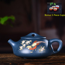 Buy 200ml Yixing Purple Clay Tea Pot Genuine Raw Ore Green Mud Tea Pot Kung Fu Teapot Bonus 5 Piece Cup Tea Set Free for $70.66 in AliExpress store