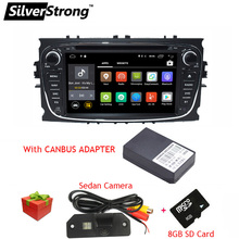 SilverStrong 7inch 2Din Android Radio Car DVD For Ford Focus 2 Mondeo Focus Galaxy with 4G Modem ready