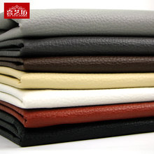 Leather fabric sofa cloth embossed leather upholstered in DIY handmade leather leather hard pack bed Pu